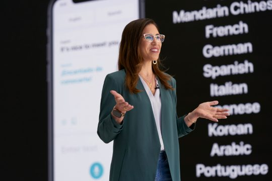 Yael Garten talks about how in iOS 14 Siri can handle more complex questions and automate tasks, and introduces the new Translate app for translating conversations privately.